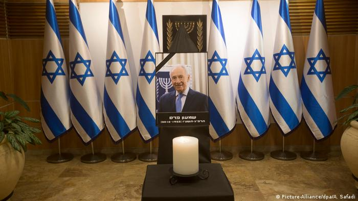 Shimon Peres Trauerzeremonie (Foto: Picture-Alliance/dpa/A. Safadi)