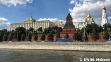 Russland Hauptstadt Moskau Kremlin