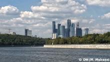 Russland Hauptstadt Moskau