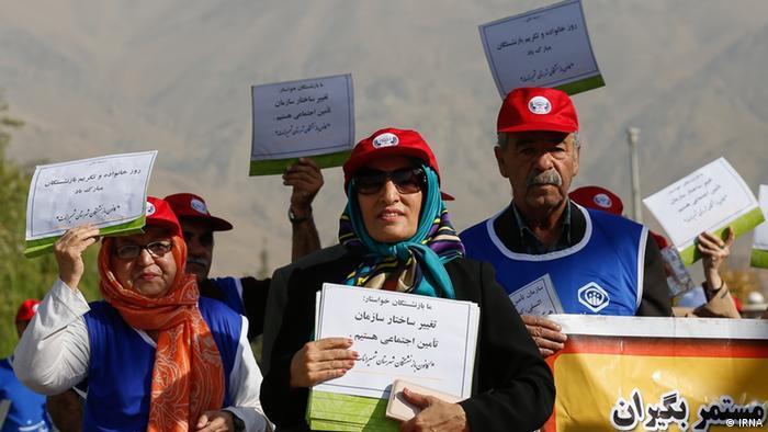 Iran KW39 Protest (IRNA)