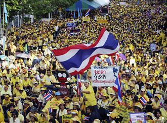 Massendemonstration der PAD - aber nicht die Mehrheit