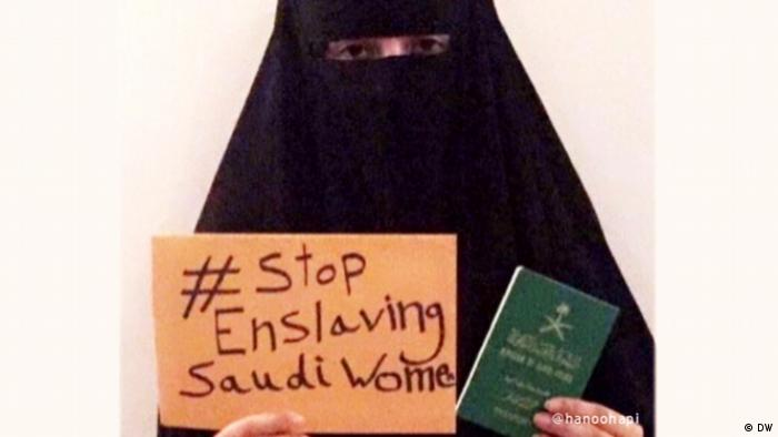 Follow the Hashtag - Stop Enslaving Saudi Women: Protesting against male guardianship (DW)