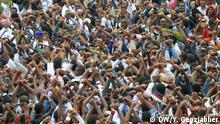 +++Nur im Rahmen der abgesprochenen Berichterstattung zu verwenden!+++ 02.10.16+++Tote bei Anti-Regierungs-Protesten in Bishoftu, Äthiopien. (c) DW/Y. Gegziabher