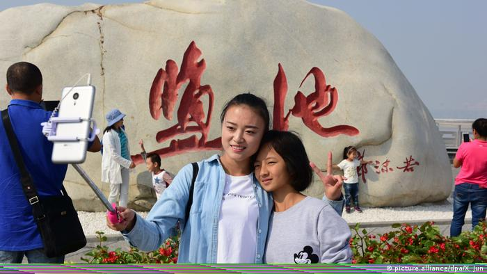 China Nationalfeiertag in Yuncheng (picture.alliance/dpa/X. Jun)