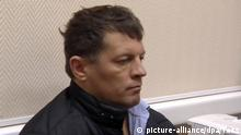 Russland Roman Sutschschenko verhaftet
