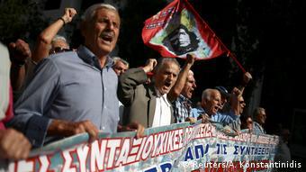 Έλληνες συνταξιούχοι
