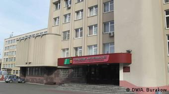 Weißrussland | BG Grodno (DW/A. Burakow)