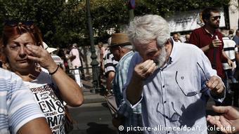 Διαμαρτυρίες συνταξιούχων
