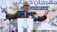 01.10.2016 *** Moroccan Prime Minister, and Secretary General of the ruling Islamic Justice and Development Party (PJD), Abdelilah Benkirane speaks during a party meeting in Larache on October 1, 2016, ahead of the upcoming parliamentary election. / AFP / FADEL SENNA (Photo credit should read FADEL SENNA/AFP/Getty Images) Copyright: Getty Images/AFP/F. Senna