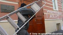 Russland Moskau-Büro der NGO Memorial