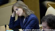 05.10.2016 *** epa05571096 Newly elected lawmaker, former Crimean Chief Prosecutor Natalia Poklonskaya (L) during the opening session of the newly elected State Duma, Russia's lower house of parliament, in Moscow, Russia, 05 October 2016. EPA/NATALIA KOLESNIKOVA / POOL EPA/NATALIA KOLESNIKOVA / POOL | © picture-alliance/dpa/N. Kolesnikova