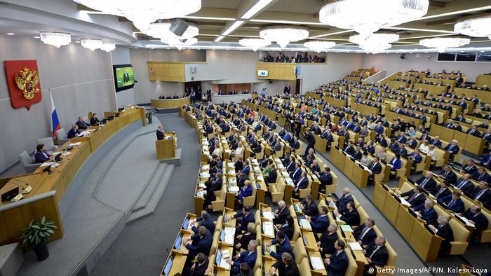 Russland Sitzung der Duma - Rede Putin (Getty Images/AFP/N. Kolesnikova)