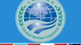 سازمان همکاریهای شانگهای