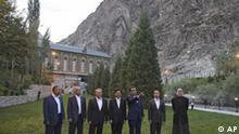 Schanghai Summit in Duschanbe SCO Schanghaier Organisation für Zusammenarbeit