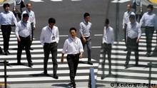 Symbolbild Japan Wirtschaft Tod durch Überstunden