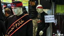 Iran Moharam