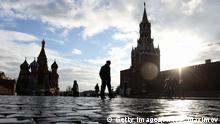 Russland Roter Platz mit Kreml in Moskau