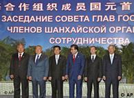 عکس جمعی رهبران سازمان همکاری شانگهای در اوت ۲۰۰۸ در تاجیکستان