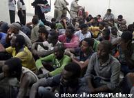 Мигранты в порту египетского города Розетта (Фото из архива)