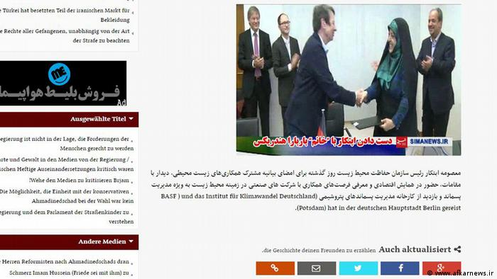 Screenshot von http://www.afkarnews.ir/ (www.afkarnews.ir)