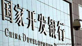 Sign on a China Development Bank outlet in Taiyuan, Shanxi Province, China, October.