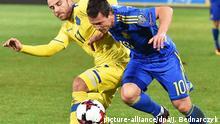 Fußball WM-Qualifikationsspiel Ukraine gegen Kosovo