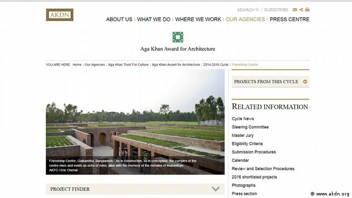 Screenshot - Aga Khan Award for Architecture Website (www.akdn.org)