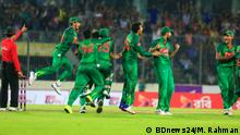 Cricket - 2nd ODI 2016 - Bangladesh gegen England