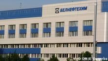 Belneftekhim – Weißrussisches staatliches Ölkonzern