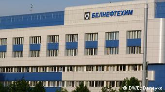 Штаб-квартира Белнефтехима в Минске