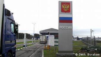 Приграничный пункт пропуска на въезде в Россию