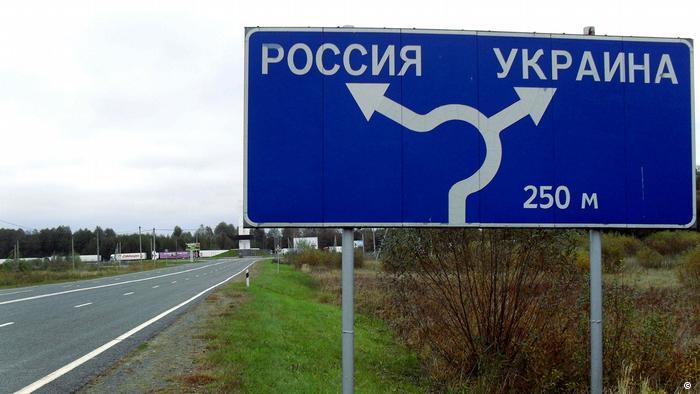 An der Grenze zwischen Weißrussland und Russland