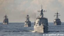 Nov. 7, 2015 - Uss Mason, United States - The U.S. Navy Ticonderoga-class guided missile cruiser USS Monterey in formation with the Chinese Navy Jiangkai-class frigate Yiyang, the Luyang II-class guided missile destroyer Jinan and the U.S. Navy Arleigh Burke-class guided missile destroyer USS Mason during joint exercises November 7, 2015 in the Atlantic Ocean. Nov 7 2015 USS Mason United States The U S Navy Ticonderoga Class Guided Missile Cruiser USS Monterey in Formation With The Chinese Navy Class Frigate Yiyang The Luyang II Class Guided Missile Destroyer Jinan and The U S Navy Arleigh Burke Class Guided Missile Destroyer USS Mason during Joint exercises November 7 2015 in The Atlantic Ocean USS Mason United States