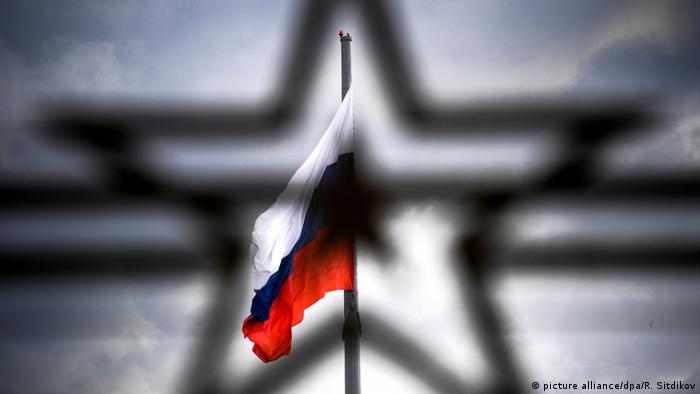 Symbolbild russische Propaganda (picture alliance/dpa/R. Sitdikov)