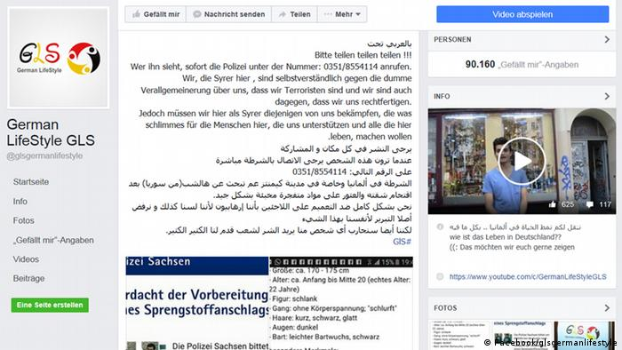 Screenshot Facebook German LifeStyle GLS (Facebook/glsgermanlifestyle)