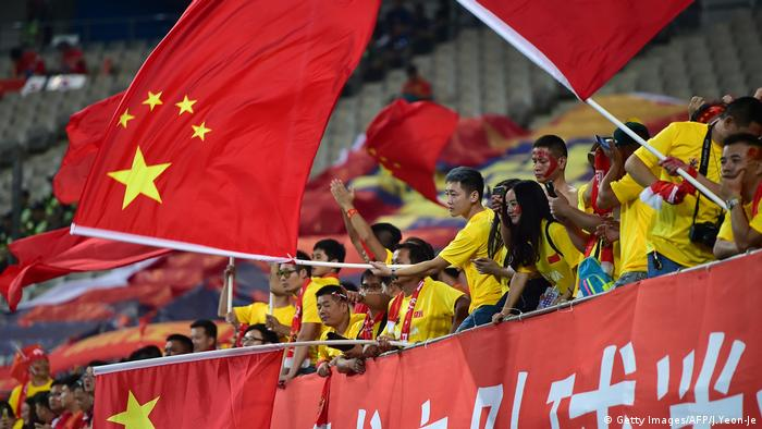 Fanmeile China Weltmeisterschaft Qualifikation Fußball (Getty Images/AFP/J.Yeon-Je)