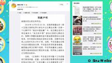 China Screenshot Sina Weibo - Hunan Television Weibo Account