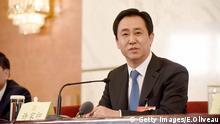 Xu Jiayin China EVERGRANDE Group