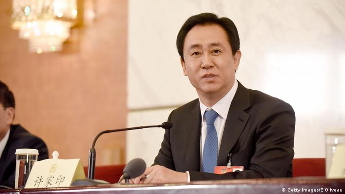 Xu Jiayin China EVERGRANDE Group (Getty Images/E.Oliveau)