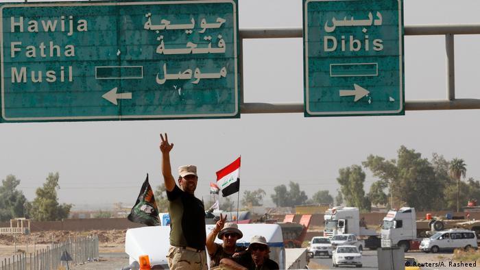 Мосул, Ірак