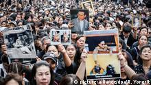 Thailand Bangkok - Beisetzung von König Bhumibol Adulyadej (picture-alliance/dpa/R. Yongrit)
