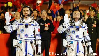 China Shenzhou 11 Astronaute