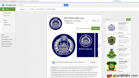 Screenshot google Play Store BD Police Help Line (play.google.com)