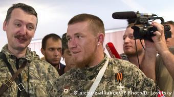 Гиркин и Павлов в Донецке