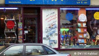 Arabischer Laden in Berlin (DW / Al Habbal)