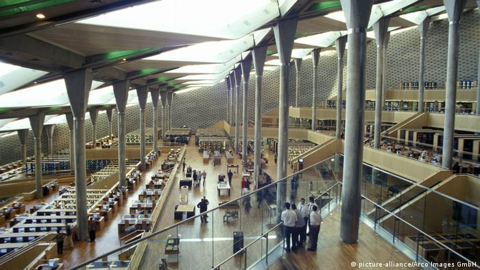 The new Library of Alexandria (picture-alliance/Arco Images GmbH)