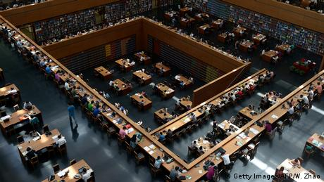 The National Library of China in Beijing (Getty Images/AFP/W. Zhao)