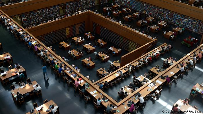 China Nationalbibliothek in Peking (Getty Images/AFP/W. Zhao)