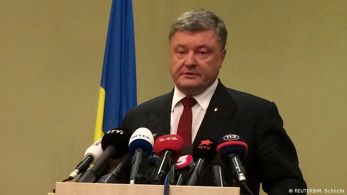 Президент Украины Петр Порошенко на пресс-конференции в Берлине