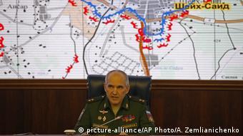 Генерал Минобороны РФ Рудской перед картой сирийского Алеппо